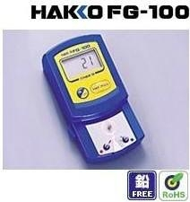 Supply Japan HAKKO191-212 temperature line 4