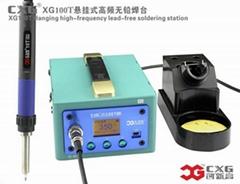供應創新高CXG.XG100T防靜電焊台