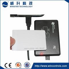 Desktop USB RFID Card Reader