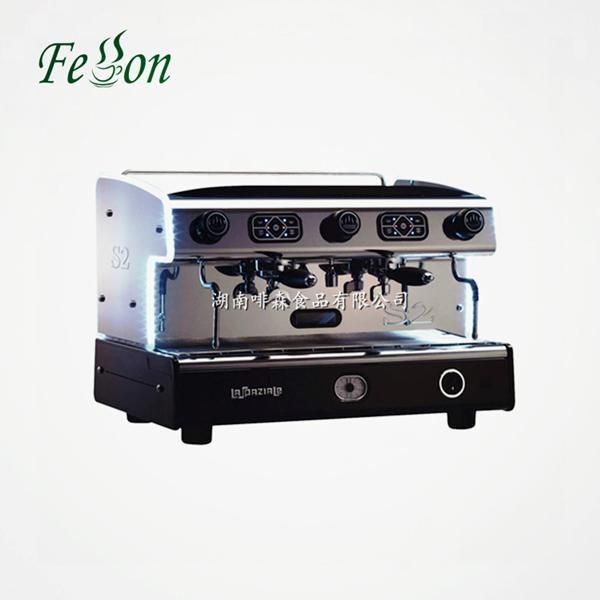 Laspaziale 拉斯帕扎拉S2商用意式半自动咖啡机 1