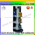 Custom Direct Supply Coffee Cup Display Rack 3