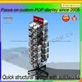 Custom Direct Supply Coffee Cup Display Rack 4