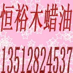北京裕牌木蜡油