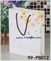 White kraft paper material shopping bag 1