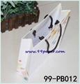White kraft paper material shopping bag
