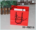 Deluxe gift bag with high quality