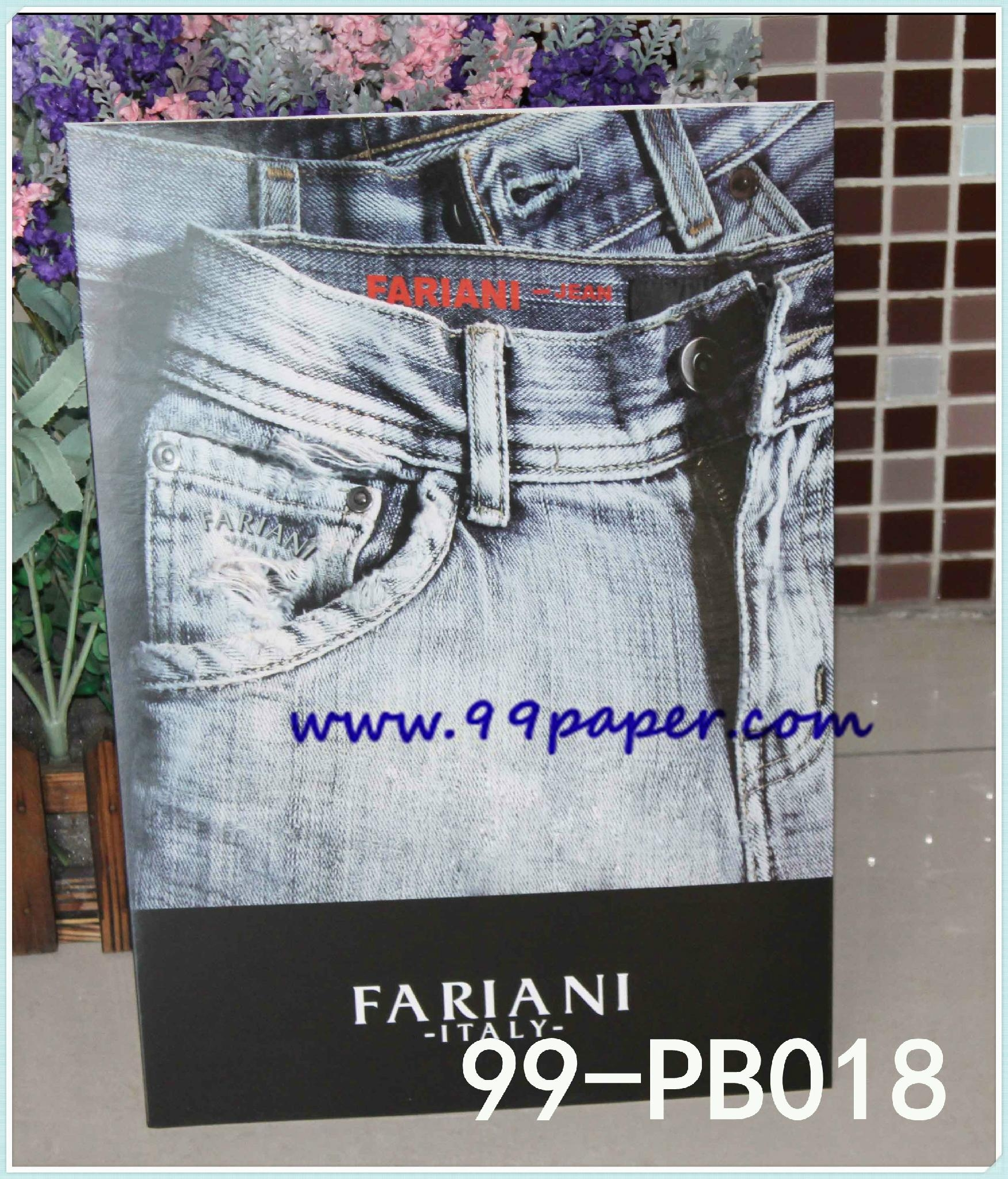 Deluxe paper bags for Jeans 1
