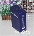 BOMBAY Deluxe Carry Box