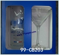 GREYGOOSE Deluxe Carry Box 3