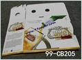 Stella artois boxes
