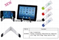 Mobile holder and IPad holder