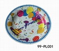 paper plate with your printing