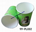 disposable colorful paper cup 2