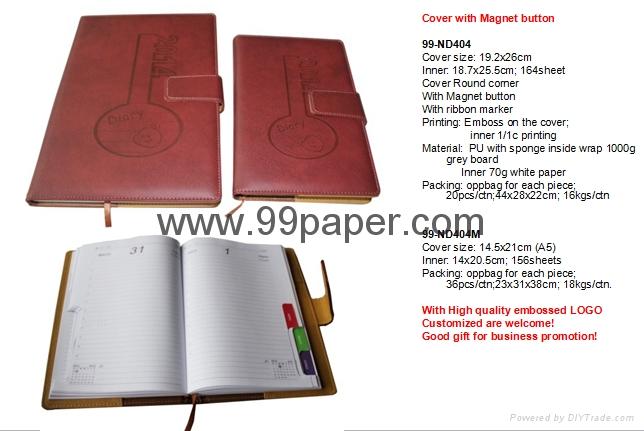 High quality Pu Diary  1