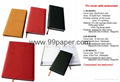 Cheap diary with PU cover 2