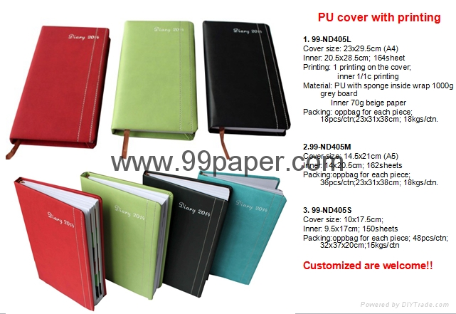 Cheap diary with PU cover 1