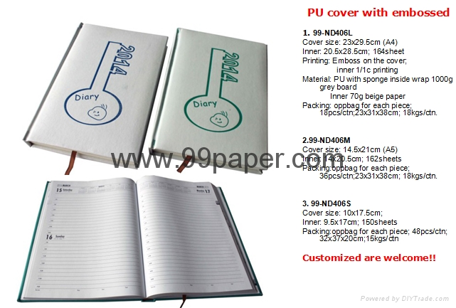 Diary with LOGO embossed 1
