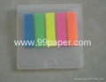 Sticky film notes with pp cover
