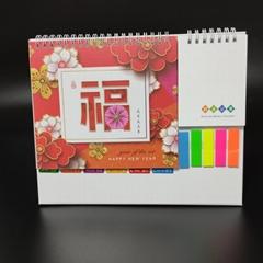 Desktop calendar with sticky notes