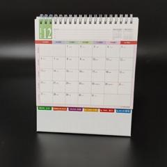 Desktop calendar, best for the work
