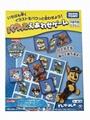 2D jigsaw puzzle 500pcs/2000pcs