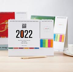 2022 desktop calendar  99-DC-2207