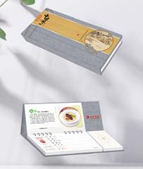 2022 desktop calendar  99-DC-2211