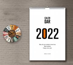 2022 desktop calendar  99-DC-2212