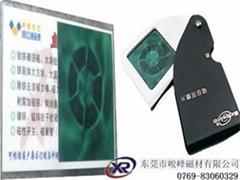 磁極顯示片廠家直銷大量