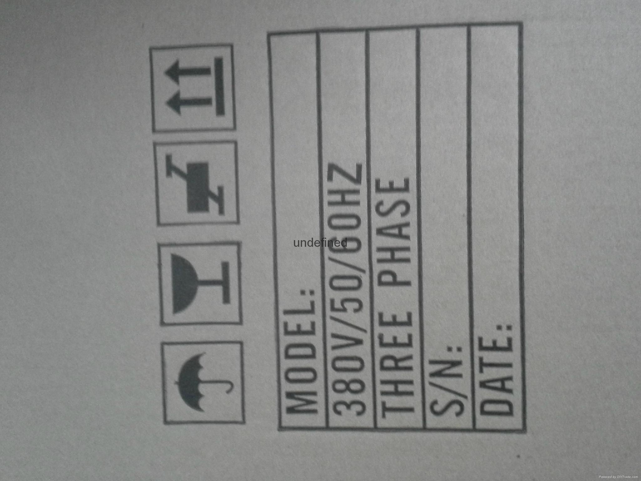 番禺大石彩色紙盒紙箱 2