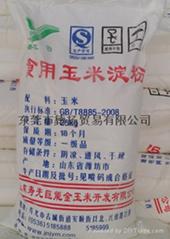 圣玉玉米淀粉