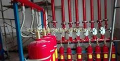 電訊中心用有管網七氟丙烷滅火器