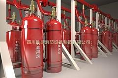計算機室用管網七氟丙烷滅火系統爆款廠家直銷