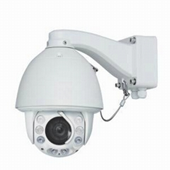 Outdoor IP 66 Rate High Speed Dome Camera