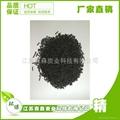 江蘇無錫宜興水處理果殼活性炭