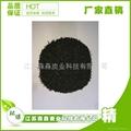 活性炭廠家生產批發 高吸附除臭去味活性炭 1
