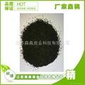 活性炭廠家生產批發 高吸附除臭去味活性炭 2