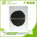 活性炭廠家生產批發 高吸附除臭去味活性炭 3