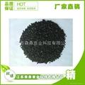 活性炭廠家生產批發 高吸附除臭去味活性炭 4