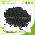 生產4.0mm煤質柱狀活性炭