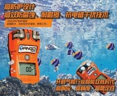 双传感器Tango TX1便携式有毒气体检测仪