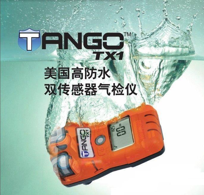 雙傳感器Tango TX1便攜式有毒氣體檢測儀 2