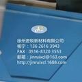 徐州聚碳酸酯PC耐力板定尺切割