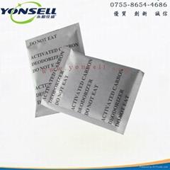 5克球形活性炭除味干燥剂