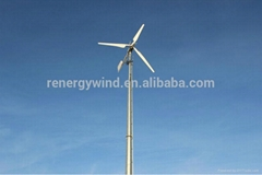 5KW variable pitch wind turbine