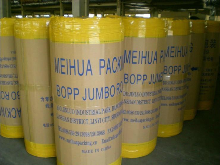 1280mmx4000m BOPP Jumbo Roll adhesive tape 2