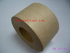 Kraft Paper Adhesive Tap