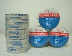 Super Clear Carton Sealing Tape