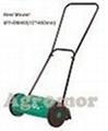 reel mower 1