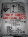 CAUSTIC SODA PEARLS 99.5